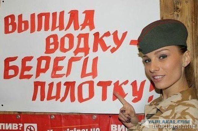nevmenyaemaya-pyanaya-baba-v-otklyuchke-seks-video-seks-i-porno-v-kazahstane