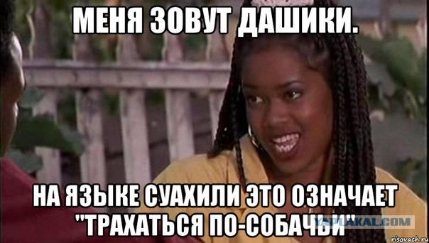 Видео согласилась за деньги россия, трахают девушку на берегу реки