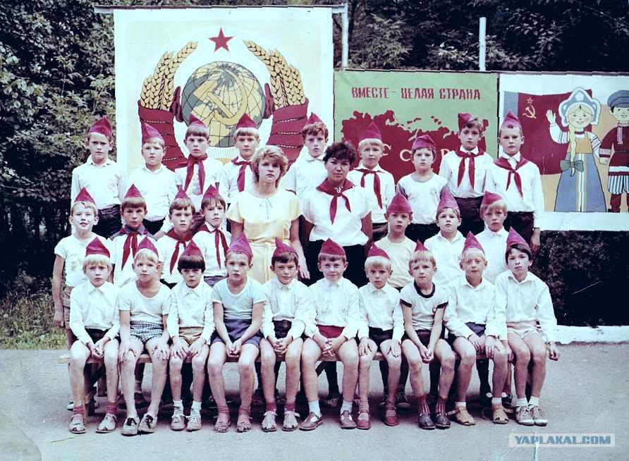 Секс мальчиков в пионерских лагерях