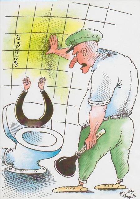 Смешные рисунки сантехников