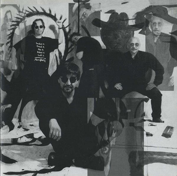История альбома: ДДТ — Мир номер ноль