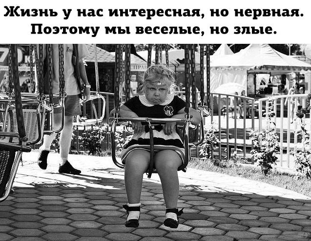https://s00.yaplakal.com/pics/pics_original/0/9/7/14659790.jpg