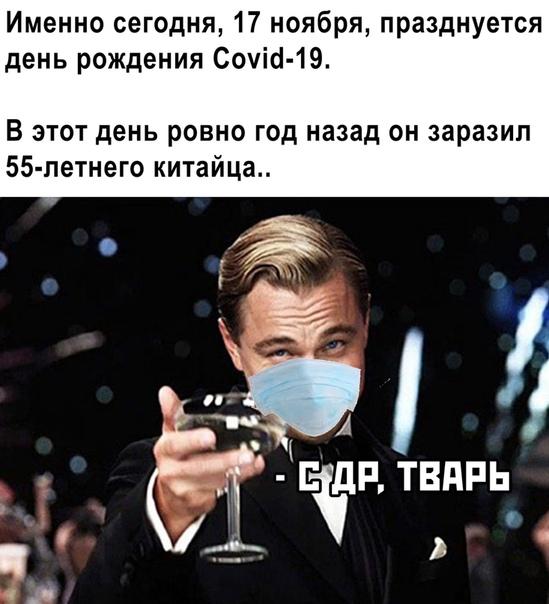 https://s00.yaplakal.com/pics/pics_original/0/9/8/14935890.jpg