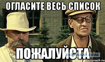 Порошенко назначил Гончарова новым главой областного управления СБУ на Черниговщине - Цензор.НЕТ 3459