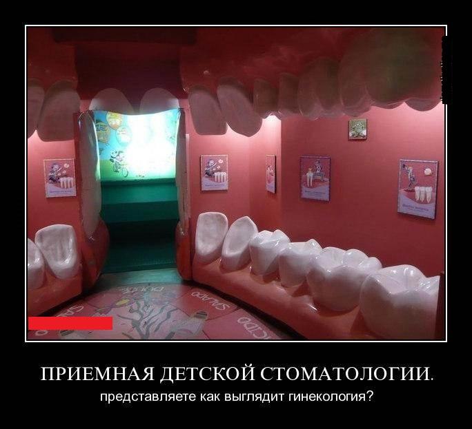 Перформанс Лоботомия во тьме подсознания в Москве от