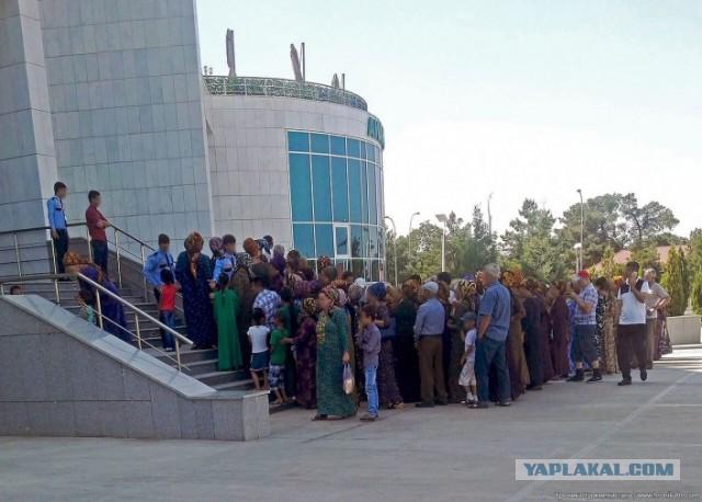Туркмения жопа