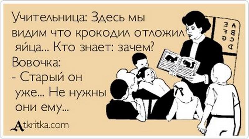 szhimaet-muzhiku-yaytsa-ukrainka-v-porno-filme-govorit-po-russki