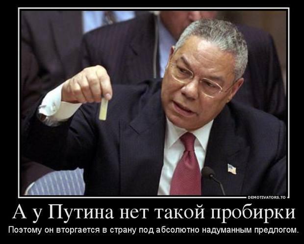 Госдеп отказался предоставить доказательства «ударов России» по Алеппо