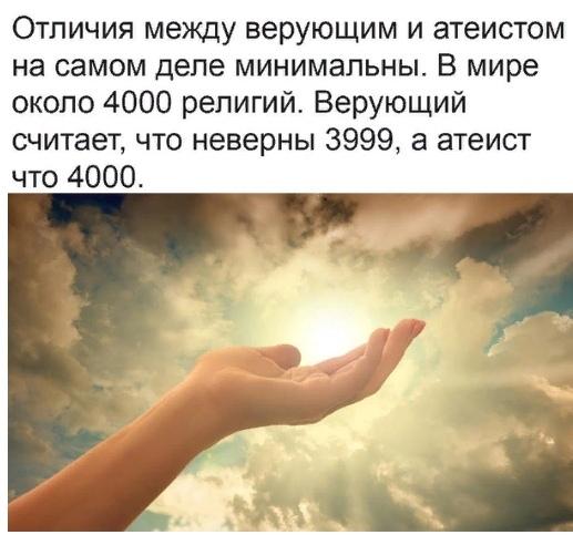 https://s00.yaplakal.com/pics/pics_original/1/0/9/15370901.jpg