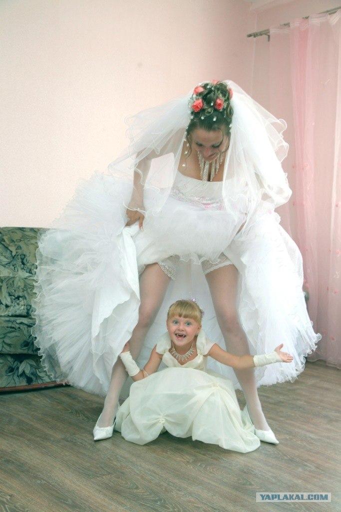 Фото Невеста Жених Под Платьем