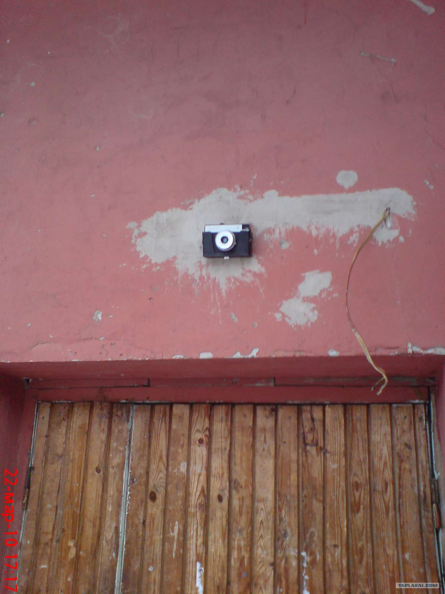 Прикольные картинки про видеонаблюдение, жизни