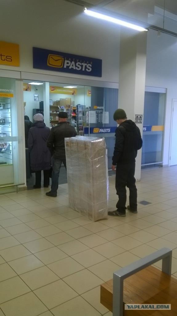 Почта России. Мурманск.
