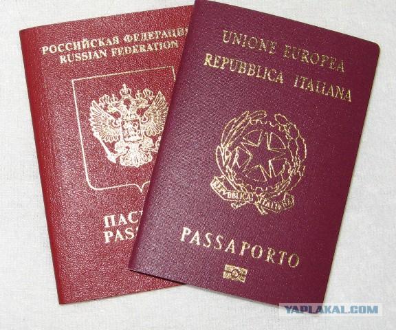 Документы италия