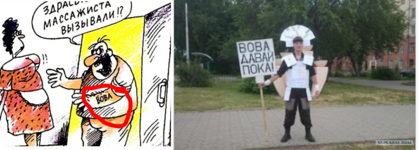 Фотографии где найти парней по вызову украина