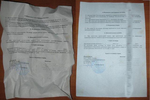 Как разровнять бумагу 2005 год 5 копеек украина