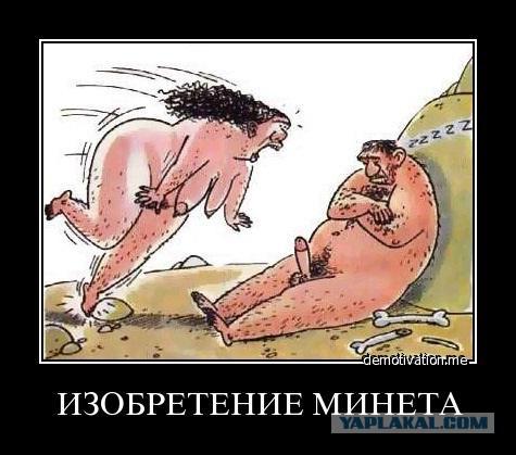 Эротика с проститутками на природе