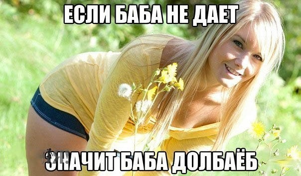 стильные фотографии девушек блондинок в пол оборота