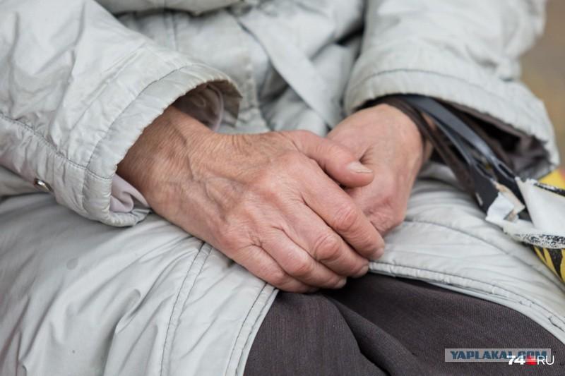 Как возбудить старушку #9