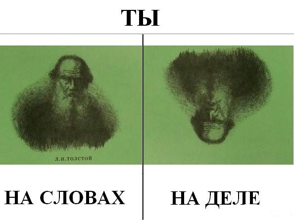 na-slovah-ti-huy-tolstoy