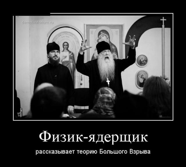 https://s00.yaplakal.com/pics/pics_original/1/2/0/13700021.jpg