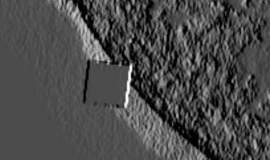 Хулиганская выходка НЛО обернулась магнитной бурей на Земле