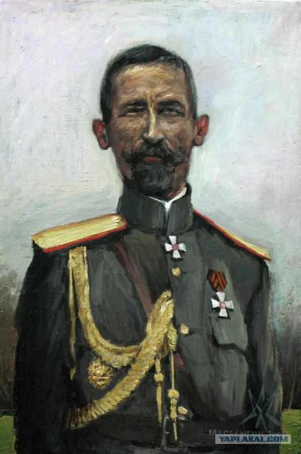 который генерал корнилов фото солнечный