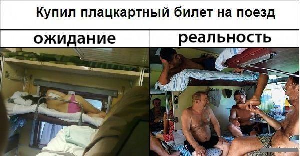 Как выглядит плацкарт казахского поезда Екатеринбург- Алма- Ата
