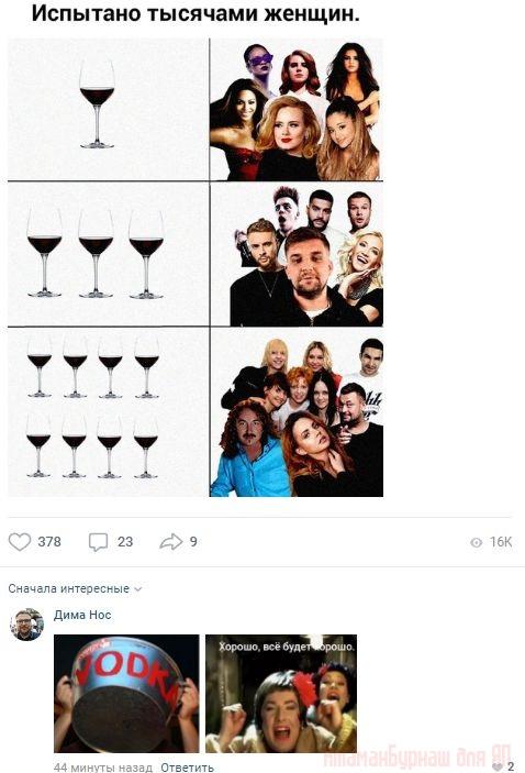 Комментарии к постам в разных группах, которые вызвали улыбку