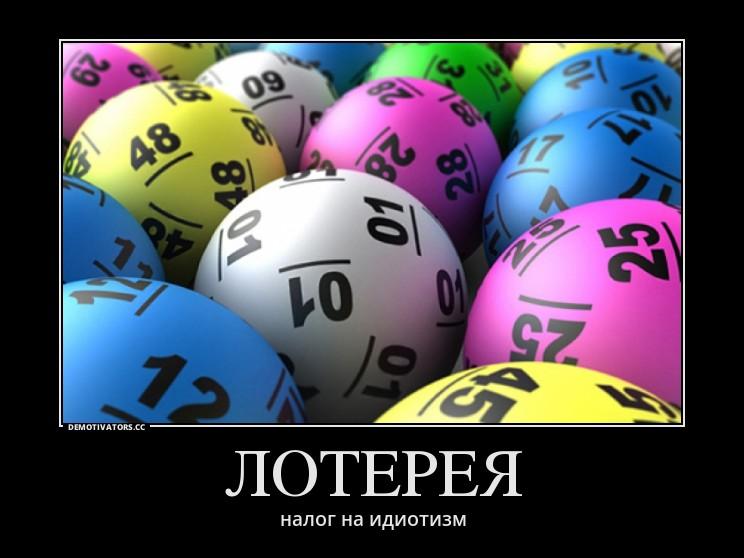 В онлайн игра рулетку
