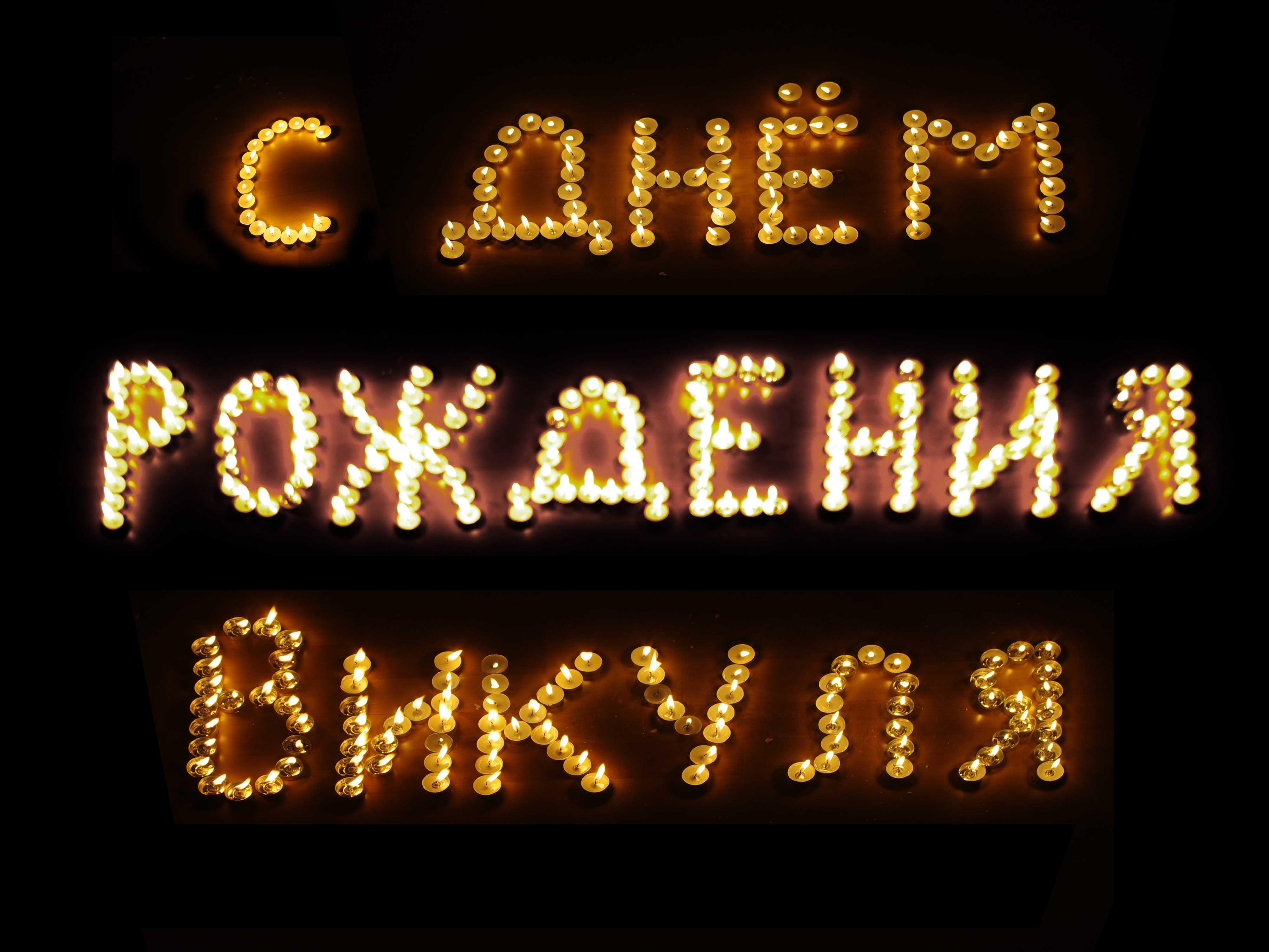 С днем рождения картинки с надписями вика