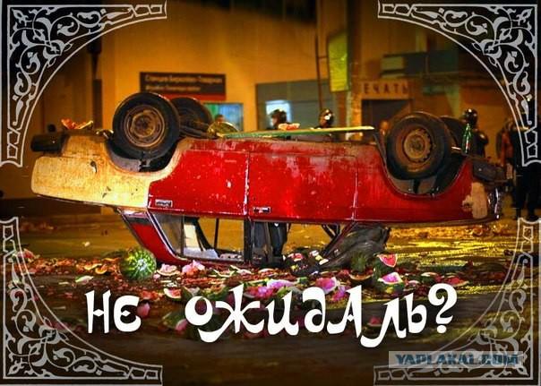 http://s00.yaplakal.com/pics/pics_original/1/2/3/2387321.jpg
