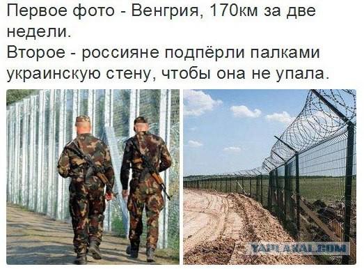 демотиваторы украина стена изображение штрихкодом содержит