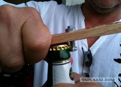 Как правильно открывать пиво [Легкая жесть]