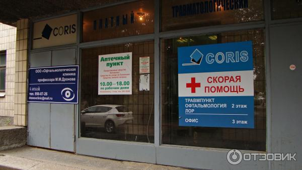 Из скорой помощи в Петербурге призвали уволить всех врачей