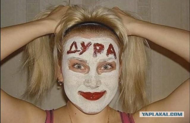 спорно, Воронежские телки извиняюсь, но, по-моему, ошибаетесь