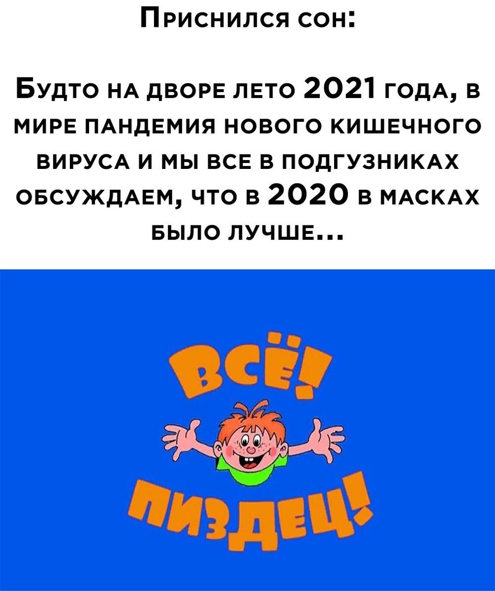 https://s00.yaplakal.com/pics/pics_original/1/2/6/14796621.jpg