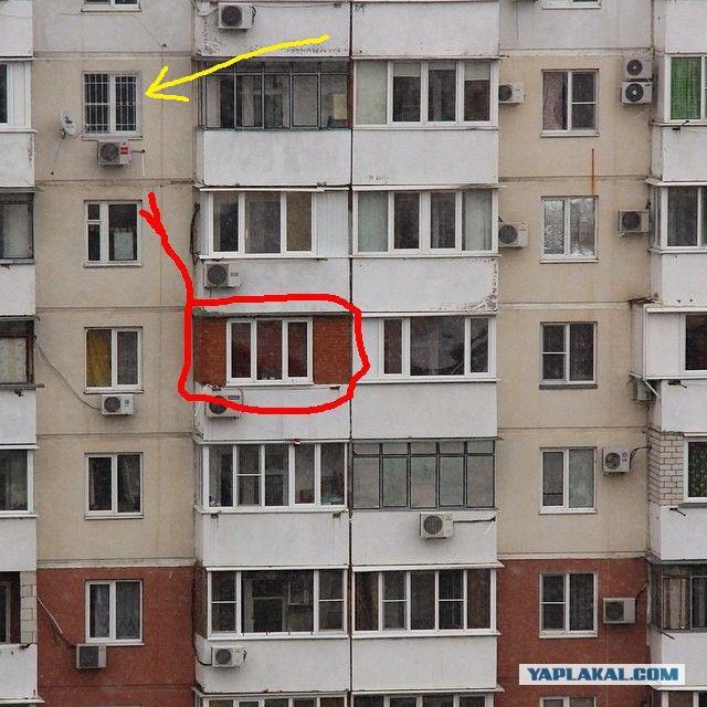 Подглядывают за женщинами в окна