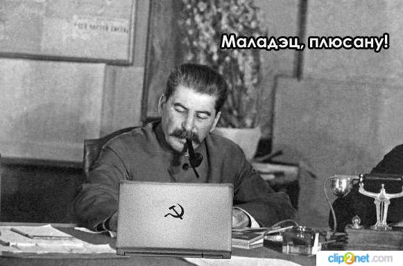 """Вот он, первый """"Русский хакер""""!"""