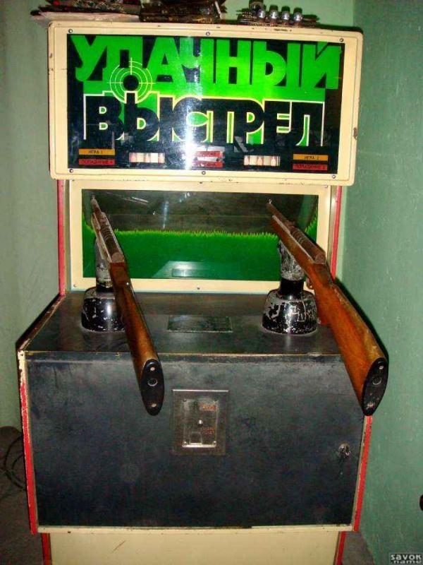 эмуляторы игровые автоматы онлайн бесплатно