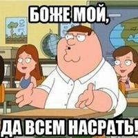 Російського інженера вбили в СІЗО, після зґвалтування, катування струмом і перелому хребта - Цензор.НЕТ 6396