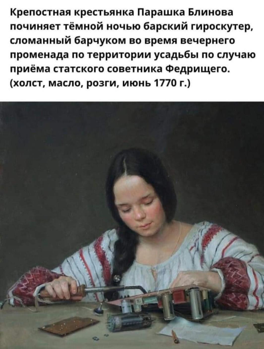 https://s00.yaplakal.com/pics/pics_original/1/3/1/14816131.jpg