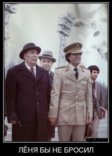 Муаммар Каддафи: роскошная жизнь и страшная казнь
