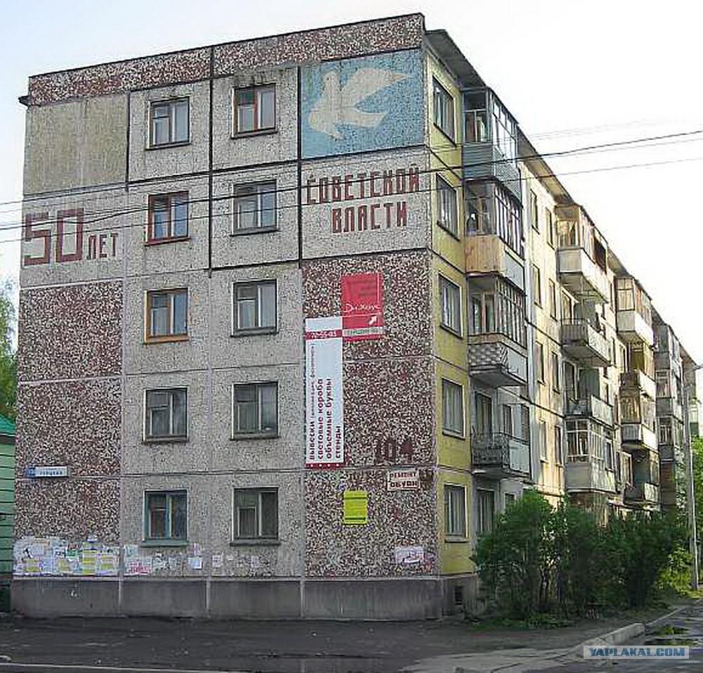 История хрущевки -2 ваш риэлтор в санкт-петербурге.
