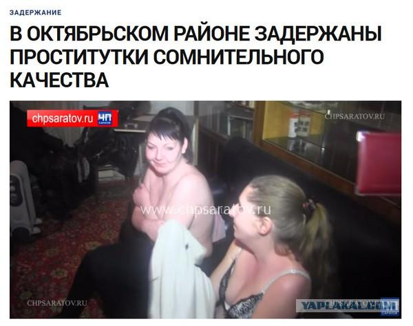 С.к. гута-страхование новости