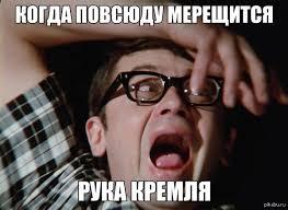 В Риге избили британских солдат. Это Путин виноват...