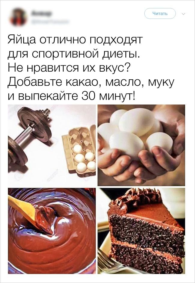Новая диета 5 2