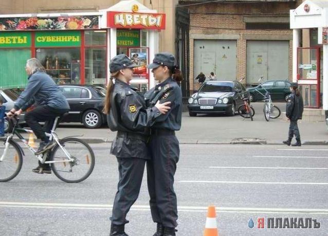 Милиционеры девушки целуются
