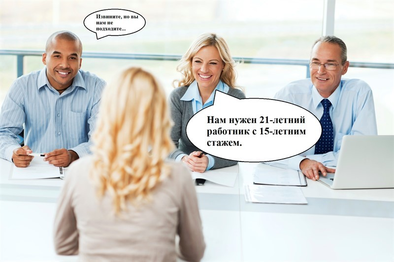 russkiy-priem-na-rabotu