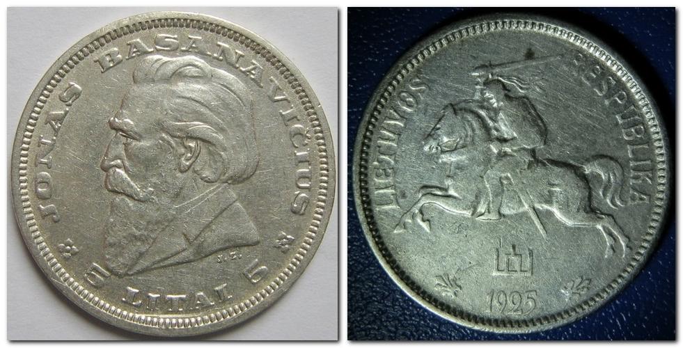 Цена монеты 1crosz 1949 бывших социалистических стран коллекционеры мира