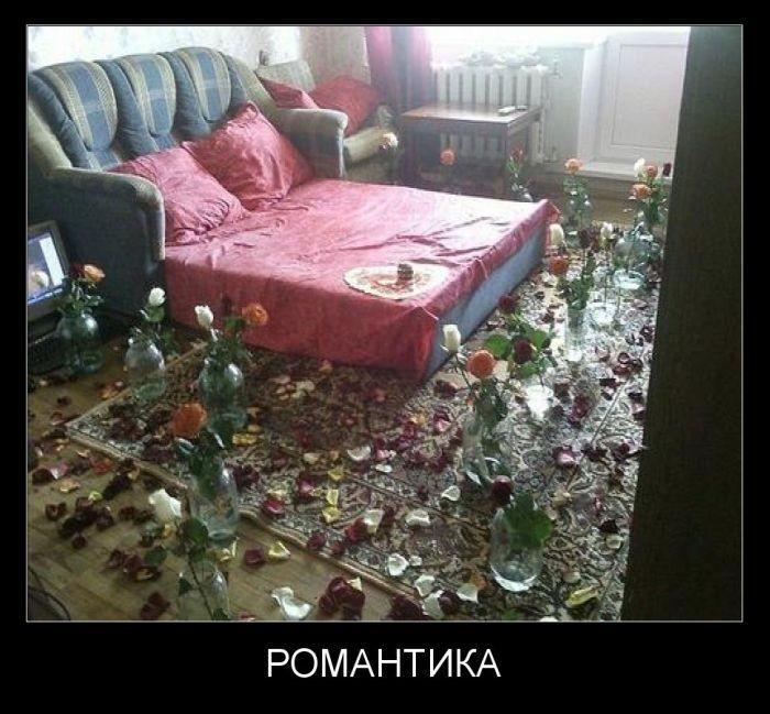 Прикольные картинку про романтику